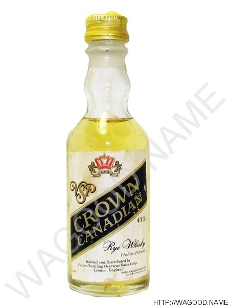 Crown Canadian